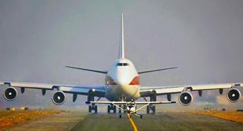 Qual'è l'aereo più grande del mondo?